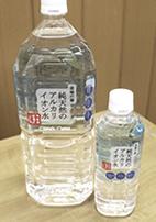 「金城の華」純天然のアルカリイオン水
